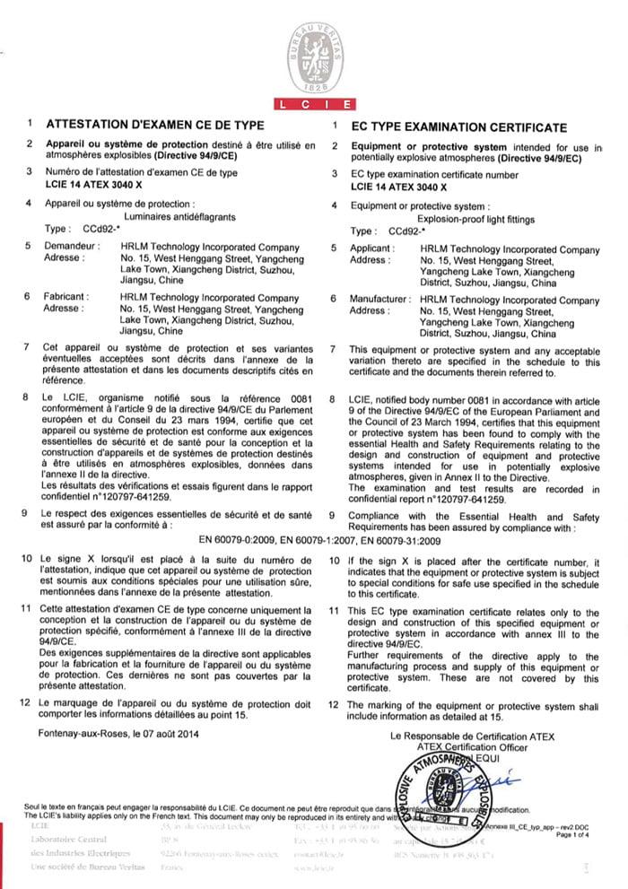 CCd92 Series Explosion-proof Lighting - ATEX Certificate